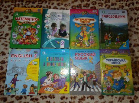Продам Книги 2 класс