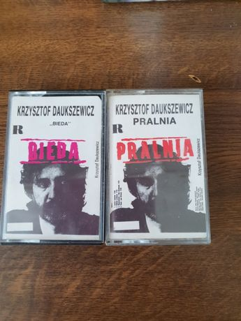 Krzysztof Daukszewicz 2 kasety