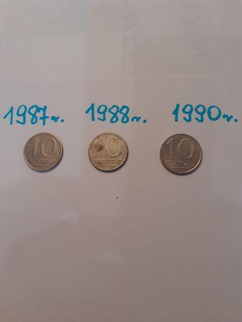 Moneta 10 zl z 1987, 1988, 1990 roku