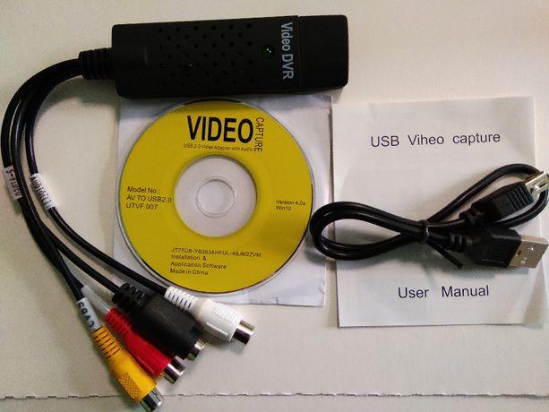 Карта видеозахвата USB Easy Cap чип UTVF007(оцифровка видеокассет)-НОВ