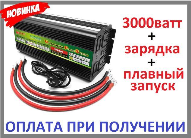 Преобразователь 12v-220v 3000W с зарядкой (пиковая мощность 3700w)