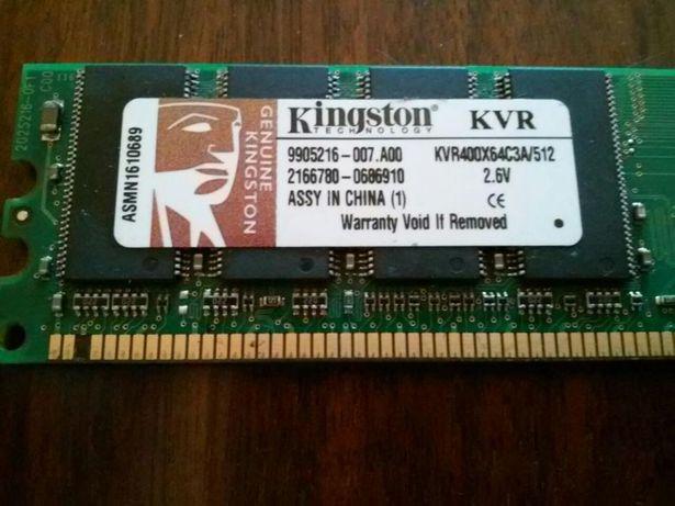 Ramy do komputerowe Kingston 512