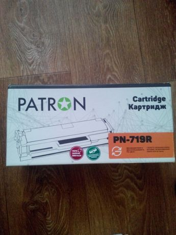 Картридж Patron Canon 719 Extra for LBP6300dn/MF5840dn (PN-719R)