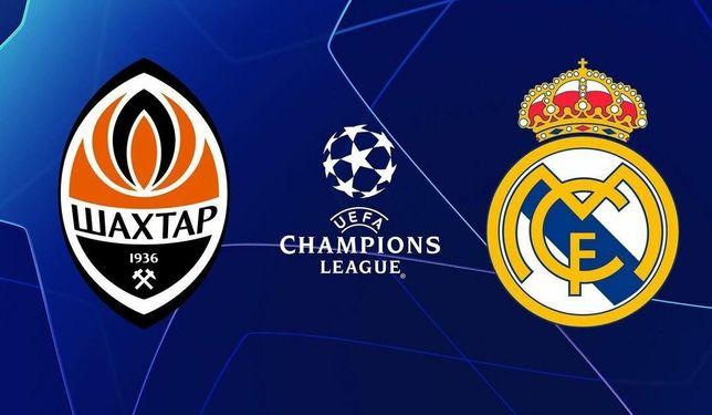 Квиток на матч Шахтар - Реал Мадрид 19.10.2021