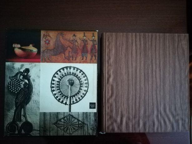 """подарочное издание альбом по искусству """"Поэма о дереве"""" (в коробке)"""