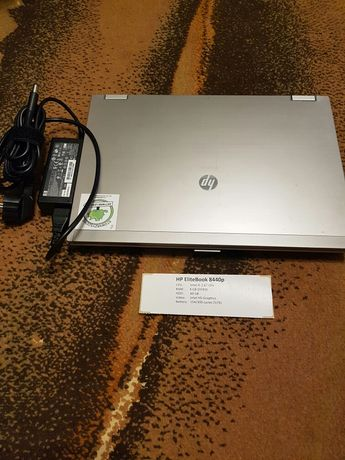 Ноутбук HP EliteBook8440p