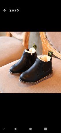 Детские зимние ботинки. Стелька 22.5 см. Новые