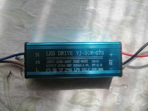 Продам LED драйверы Б\У