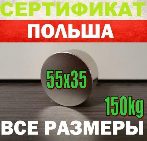 •ГАРАНТИЯ+ПОДБОР100%•МНОГОЗАДАЧНЫЙ неодимовый магнит 55х35,150кг