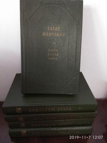 Книги Тарас Шевченко