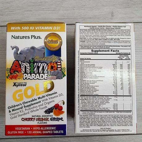 Оригинальные витамины для детей из США