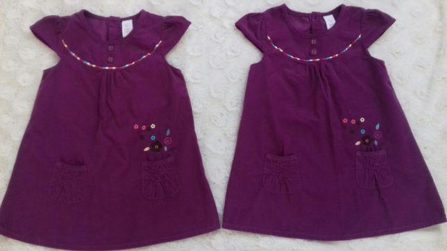 Sukienki dla bliźniaczek, dziewczynki BabyClub rozm 86
