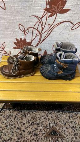 Продам ботинки 2 пары на мальчика