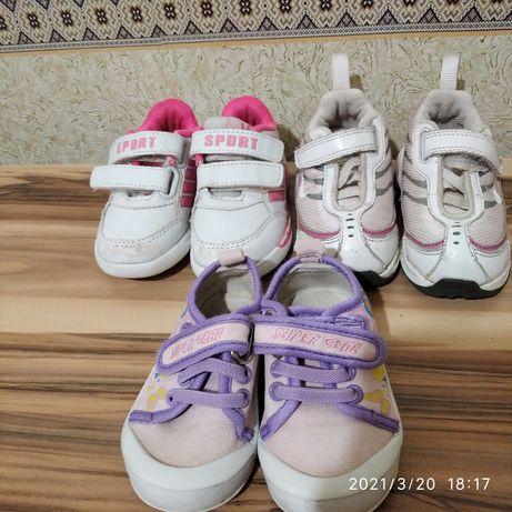 Пакет обуви для девочки ( кроссовки, мокасины)