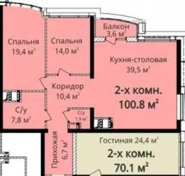 Продам 2к.квартиру с кухней студией 39 кв.метра, Новый дом. Гагарина.