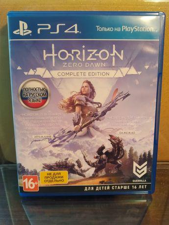 Horizon: Zero down