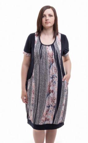 Женское нарядное /повседневное платье размеры 50, 52,54,56