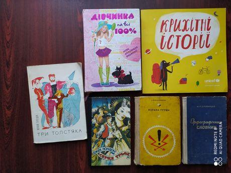 Книги на которых мы выросли