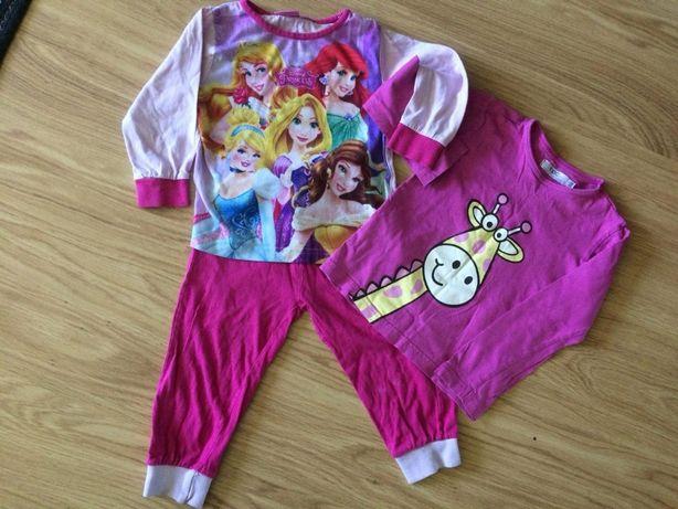 Пижама Disney детский сад Принцессы и подарок