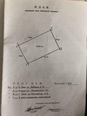 Продаж земельної ділянки поблизу с. Водники 0.0561 га