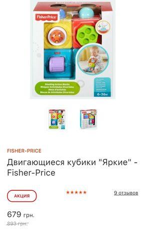 Кубики  fisher-price