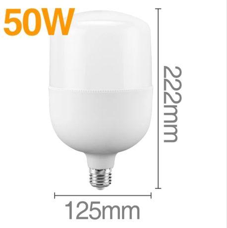 Лампа энергосберегающая светодиодная 50 Вт. Цоколь Е27
