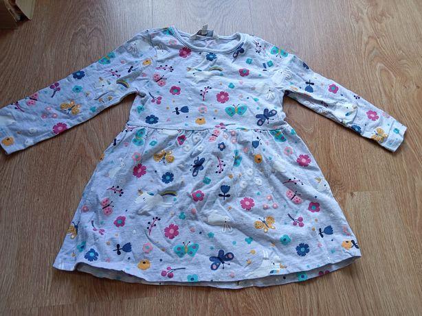 Sukienka r 92  na grę