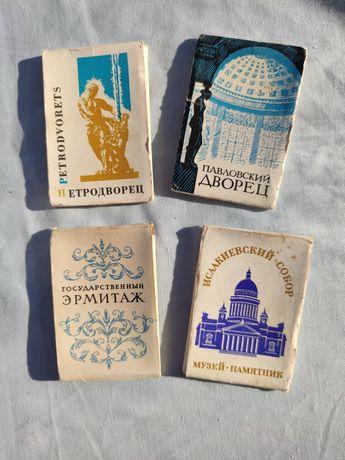 Набор открыток фотографий времени СССР, диапозитивы colour slides