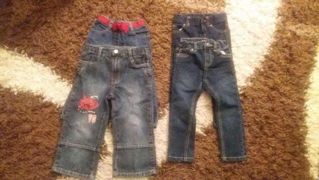 4 pary spodni-jeansów dziecięcych na wzrost 92-98 cm