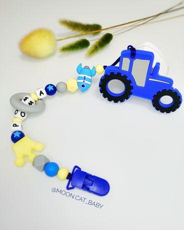 Именной грызунок держатель прорезыватель синий трактор 0-3