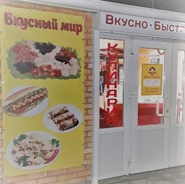 Приготовление и доставка домашней еды в Мелитополе