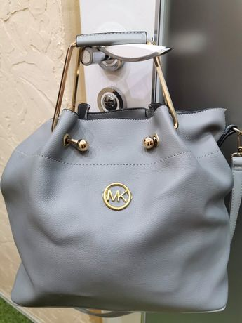 Piękna szara torebka MK