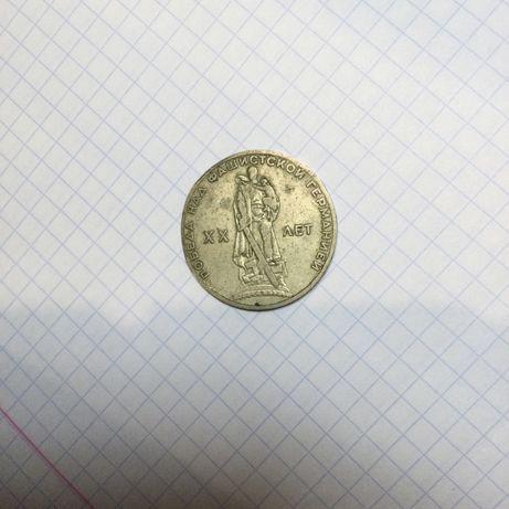 Советские монеты ссср рубли копейки 1943 / 1946/ 1972 год