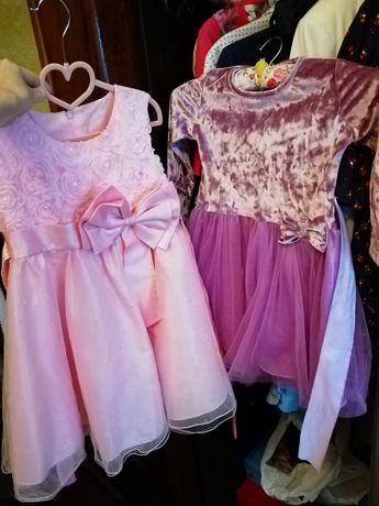Платье тепплое и нарядное на принцессу, девочку цена за два