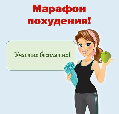 Похудеть. Консультант питания.
