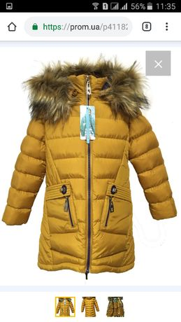 Куртка зимняя пальто для девочки 6-7 лет на рост 116-122 см + ПОДАРОК