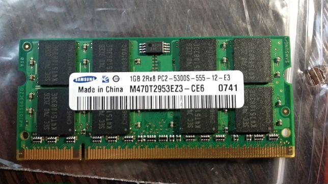 Оперативная память Samsung 1Gb PC2 5300S 555-12-E3