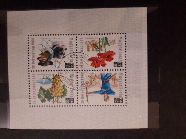 Znaczki węgry - znaczki na sprzedaż lub wymiane