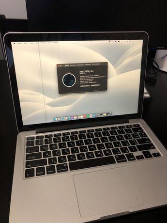 Macbook Pro 13 Late 2013
