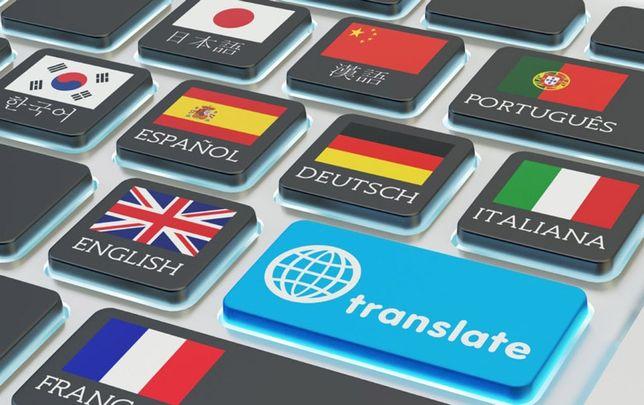 Переклад з/на англійську/німецьку мову.
