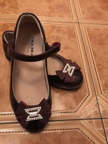 Новые Кожаные туфли р 32