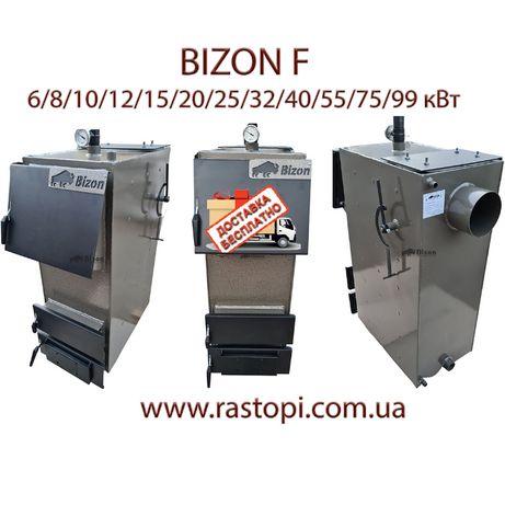 Шахтный котел Бизон F(боковая загрузка) от 6 до 99кВт.Сталь 4/5/6 мм,