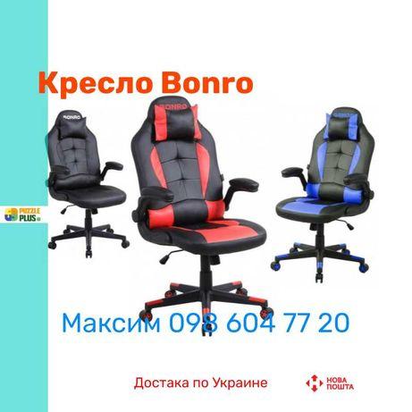 Кресло геймерское Bonro B-office 1, ЭКО КОЖА! 6 цветов, ДОСТАВКА !