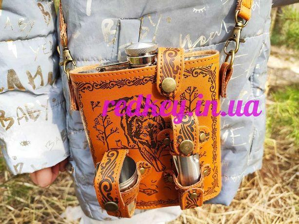 Подарочный набор для мужчин с флягой рюмками штопором в сумке