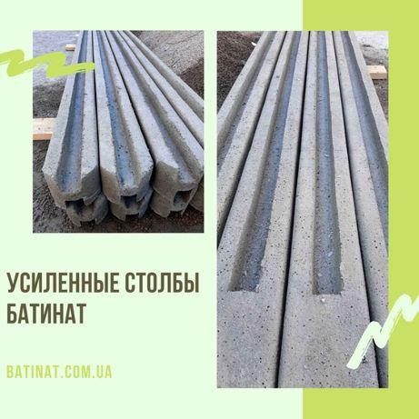 купить бетонное ограждение