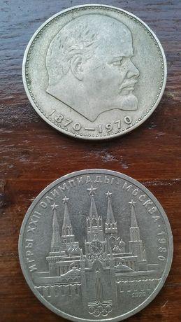 Monety Ruble zamienię na banknoty