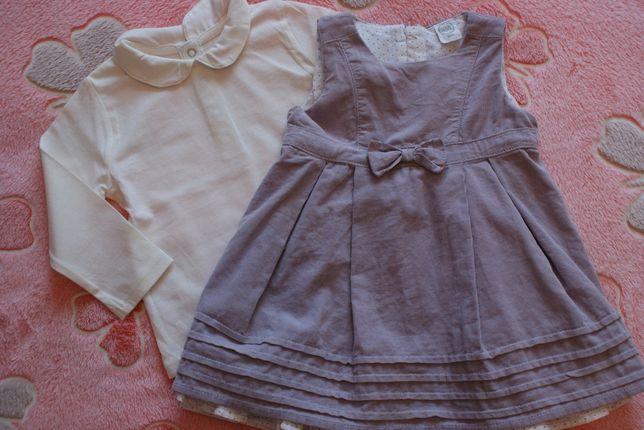 Komplet Cool Club: bluzeczka + sukienka