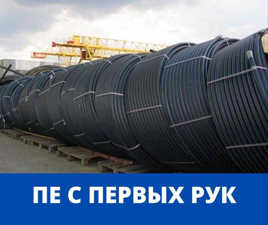 КИЕВ ПЕ Водопроводные Трубы Ду 20,25,32,40,50,63 - 620. ЛУЧШАЯ ЦЕНА