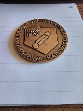 Medal PRL, droga dwujezdniowa 1973-76 Warszawa Katowice