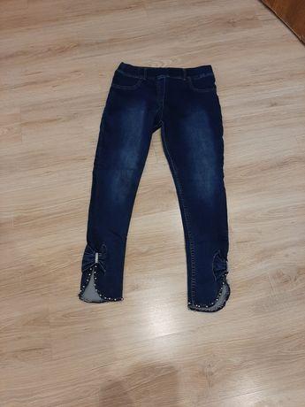 Nowe cudne spodnie na gumce